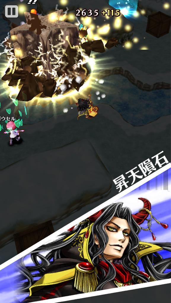 【白猫】ディアンヌ武器最終「神器・戦槌ギデオン」のステータス&スキル性能情報!最大攻撃力高すぎワロタwwwww【プロジェクト】