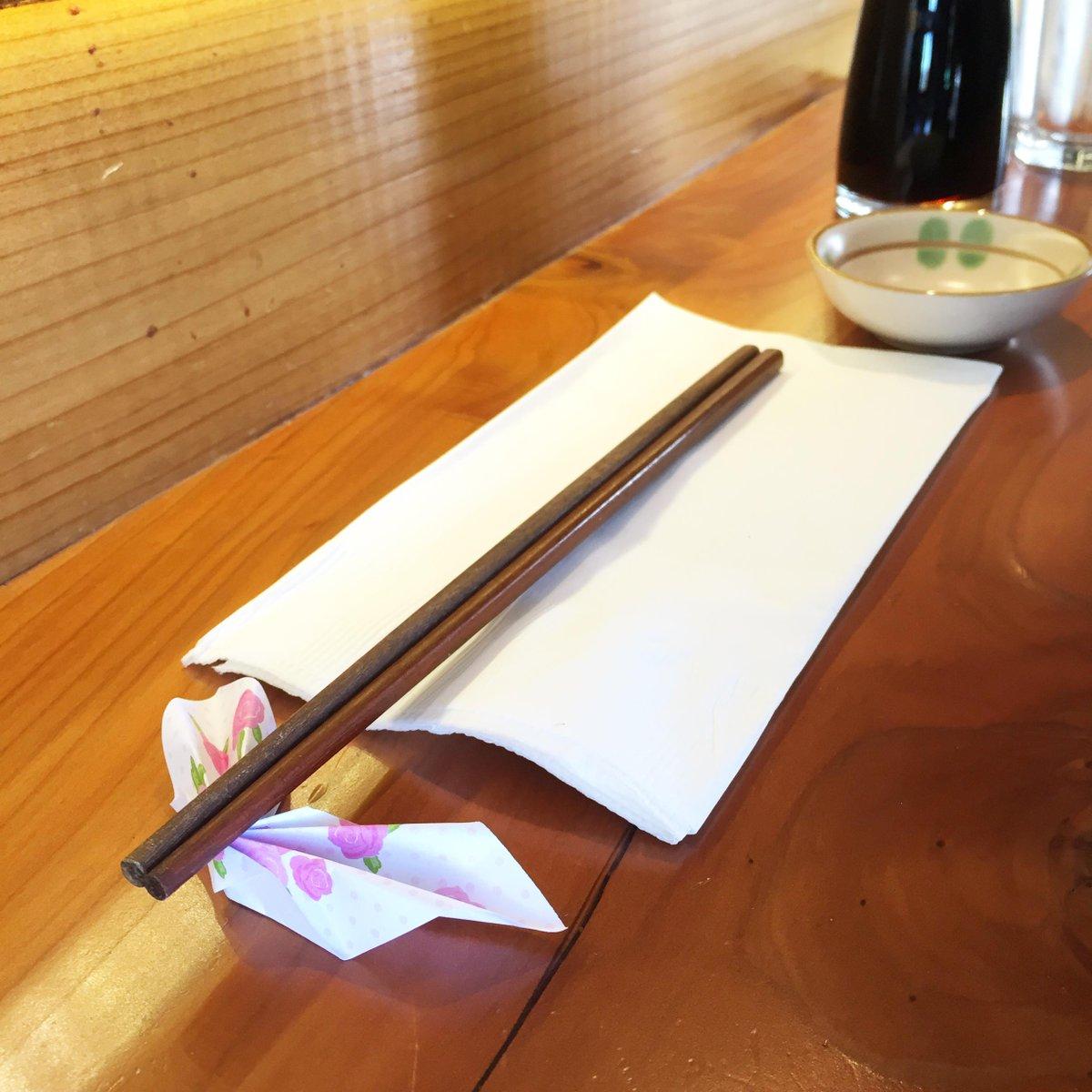 Japanese Foodie On Twitter Origami Chopstick Holder At Kamado