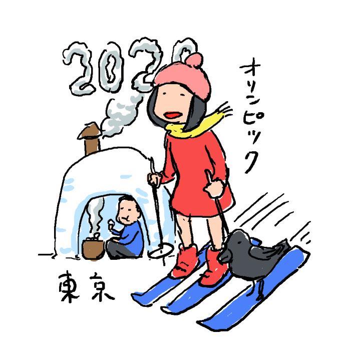 ニュース見てるとなんかオリンピックのロゴが変わるかもしれない雰囲気ぽいので公募になったら応募しようと思って書いたぞ。世界中の人が言葉の壁を越えて一瞬でつっこめる自信作だ http://t.co/raoMV6tPPe