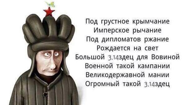 В Марьинке выявлен тайник с крупной партией боеприпасов, - МВД - Цензор.НЕТ 6669