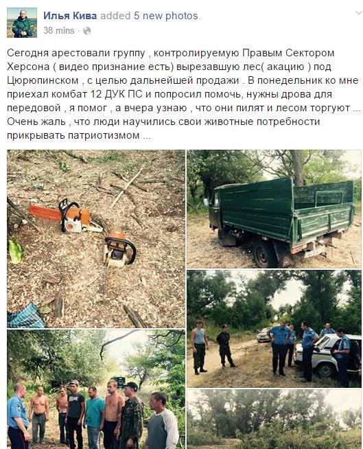 Порошенко создал несколько районных военно-гражданских администраций в Донецкой и Луганской областях - Цензор.НЕТ 3267