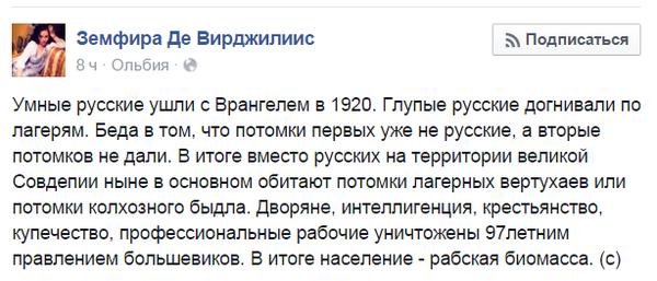 Во Львове посадили двух россиян, которые пытались похитить бизнесмена и требовать $1 млн - Цензор.НЕТ 1926