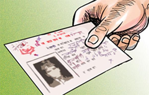 एनआरएन नागरिकता कति भ्रम कति सत्य?