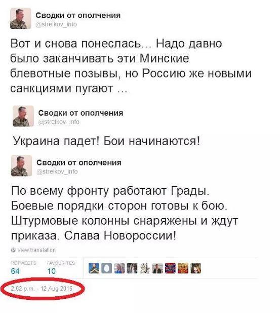 Решение о проведении выборов в прифронтовых городах примут осенью, - вице-премьер Зубко - Цензор.НЕТ 8114