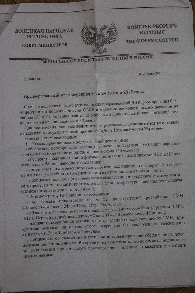 Решение о проведении выборов в прифронтовых городах примут осенью, - вице-премьер Зубко - Цензор.НЕТ 4166