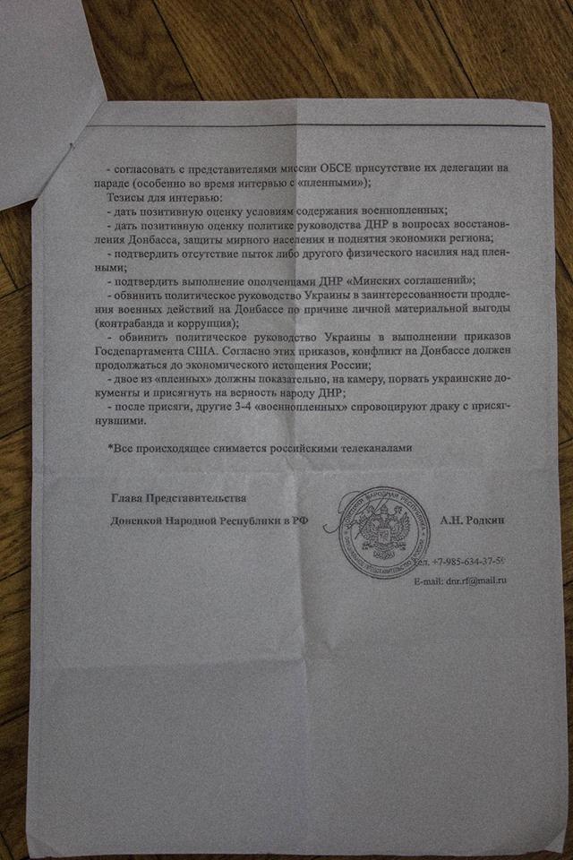 Решение о проведении выборов в прифронтовых городах примут осенью, - вице-премьер Зубко - Цензор.НЕТ 819