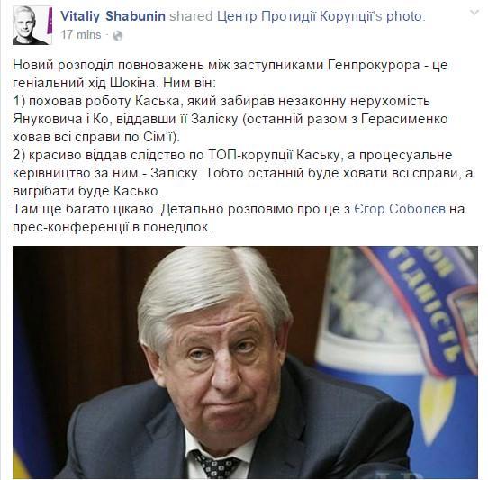 Решение о проведении выборов в прифронтовых городах примут осенью, - вице-премьер Зубко - Цензор.НЕТ 219