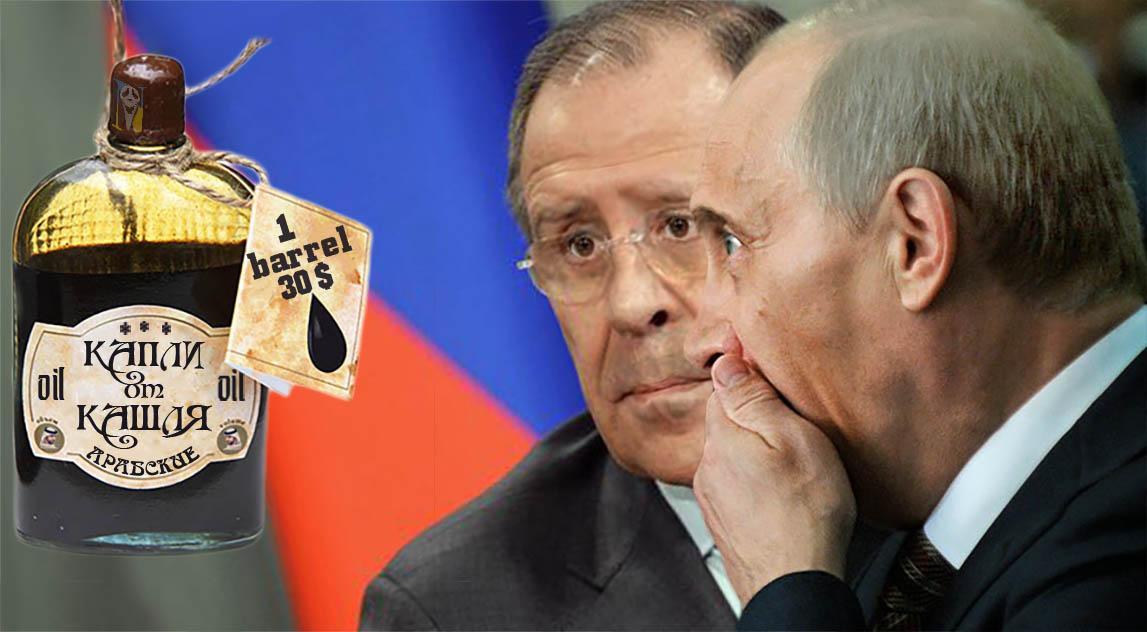 Выход Саудовской Аравии на нефтяной рынок Европы развязывает ценовую войну с Россией, - Reuters - Цензор.НЕТ 1424