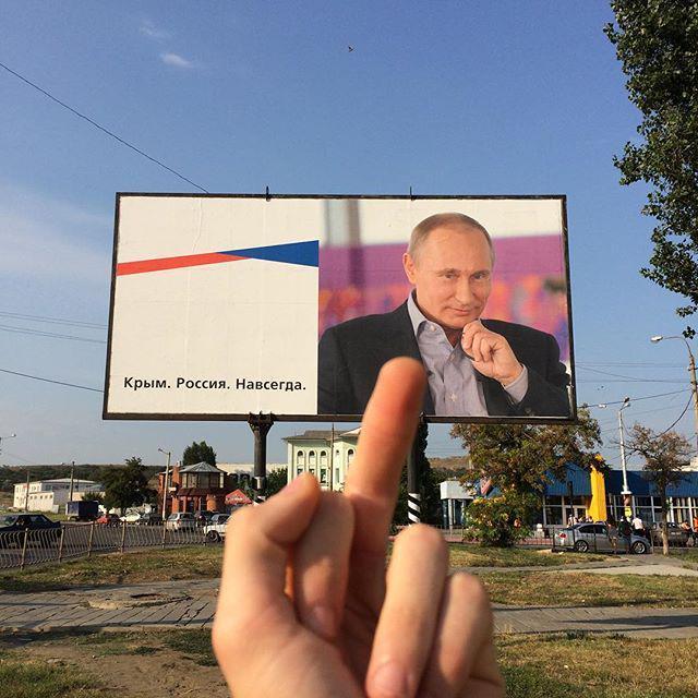 Если Россию отключат от SWIFT, она потеряет 5% ВВП за год, - вице-президент Европарламента - Цензор.НЕТ 5075