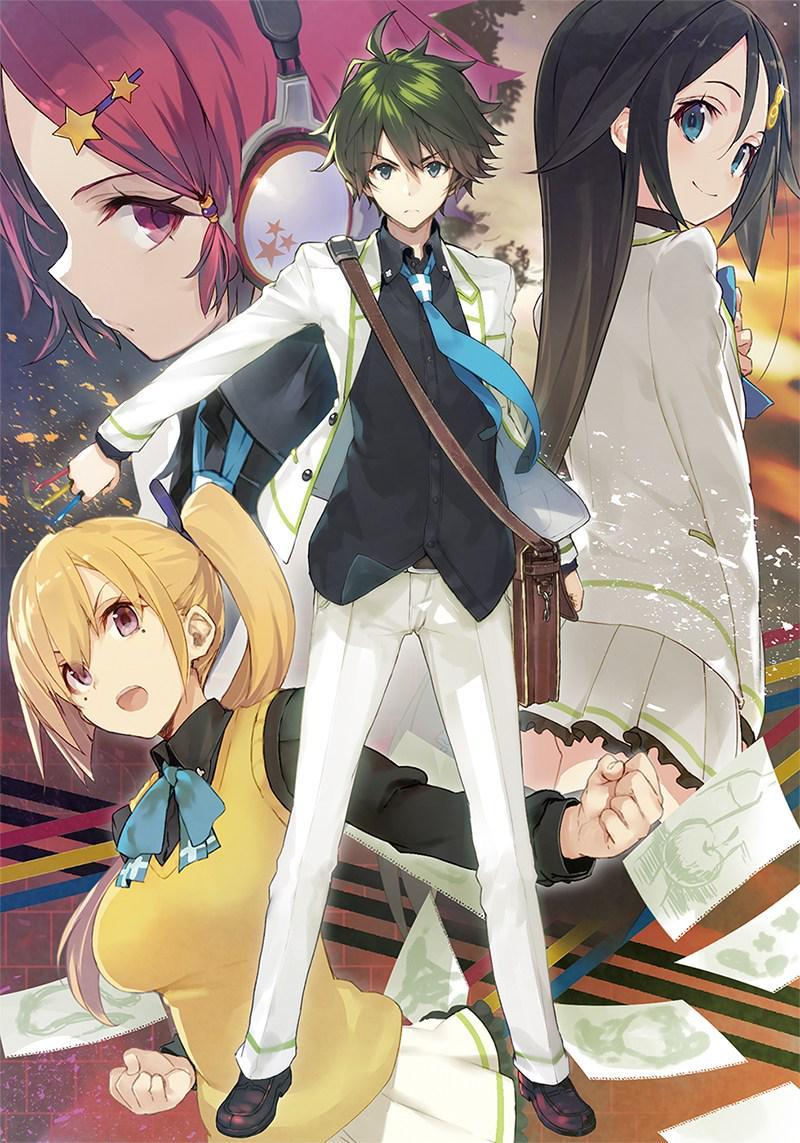 Blog Is War On Twitter Kyoto Animation Adaptara Al Anime La Novela