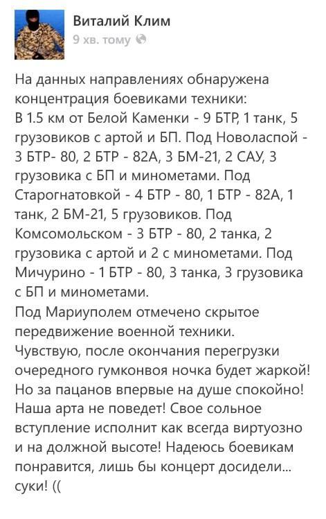 По состоянию на 14 августа из зоны АТО вывезено 1636 останков погибших бойцов, - Богомолец - Цензор.НЕТ 6554