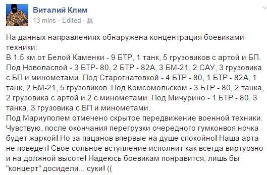 Решение о проведении выборов в прифронтовых городах примут осенью, - вице-премьер Зубко - Цензор.НЕТ 7931