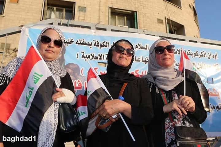 مجلس الوزراء العراقي يوافق على الإصلاحات المقدمة من العبادي  CMZKlGZUsAADnoY