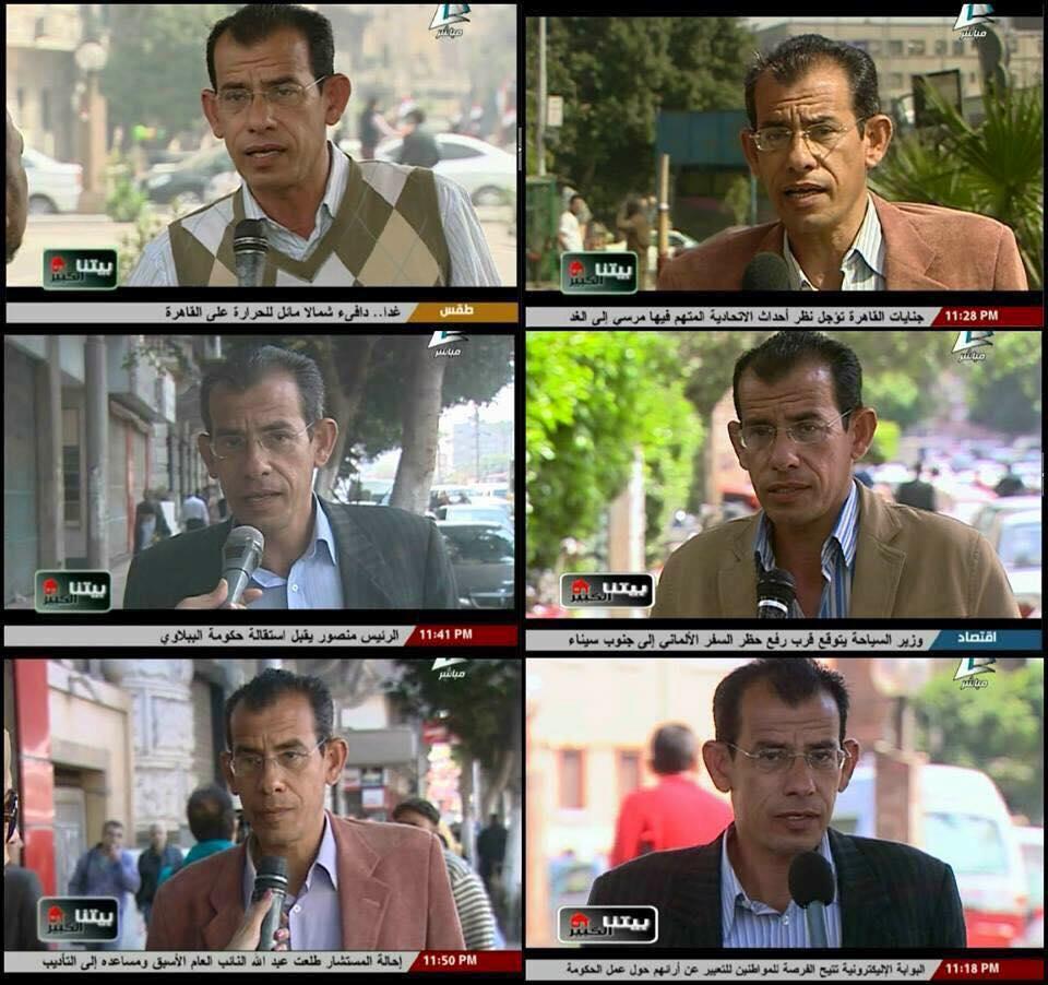 الاعلام المصري الذي كان يكذب على الشعب في فض رابعه يستخدم نفس الشخص المأجور في التقارير الميدانيه  #RememberRabaa http://t.co/RXzny5dLST