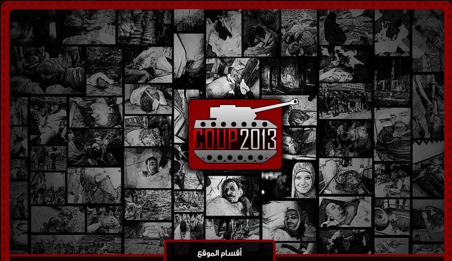 لمشاهدة صور  فض رابعه بجوده عاليه وبعض الفيديوهات  http://t.co/w1EPFPSUsY #RememberRabaa http://t.co/14cWMNcMIA