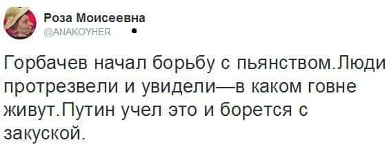 Вероятность эскалации конфликта на Донбассе возрастает в связи с Днем Независимости, - Порошенко - Цензор.НЕТ 1634