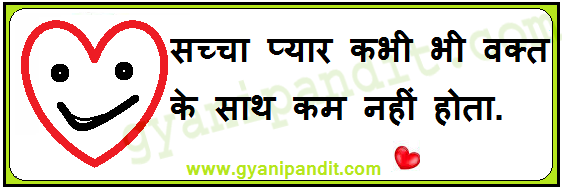 Gyanipandit On Twitter Httptco6gut5vtxwr Romantic Love