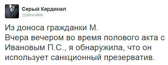 Кремлевские марионетки запретили праздновать День Независимости Украины в оккупированном Симферополе - Цензор.НЕТ 9105