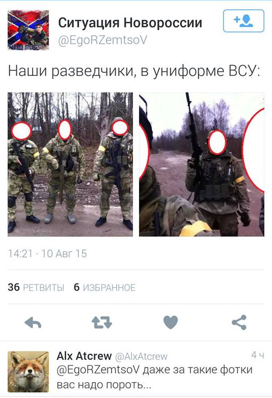 """РФ формирует 38-ой """"путинский гумконвой"""" для Донбасса - Цензор.НЕТ 6772"""