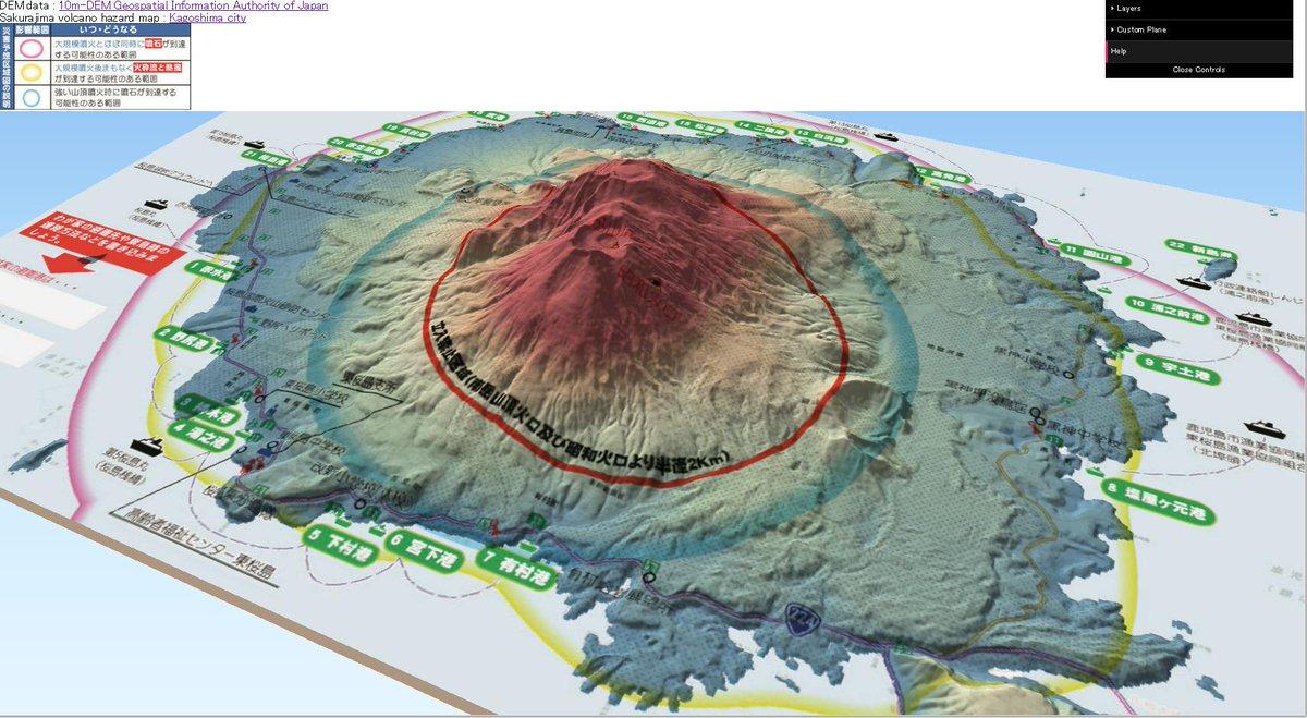 わーい。ブラウザの上でまわせる桜島ハザードマップできた( ´ ▽ ' )ノ  いまアップ中。 http://t.co/BtoytJBy52