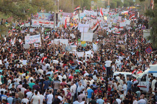 Début de révolte en Irak? - Page 7 CMbe3bkUsAAAYIF
