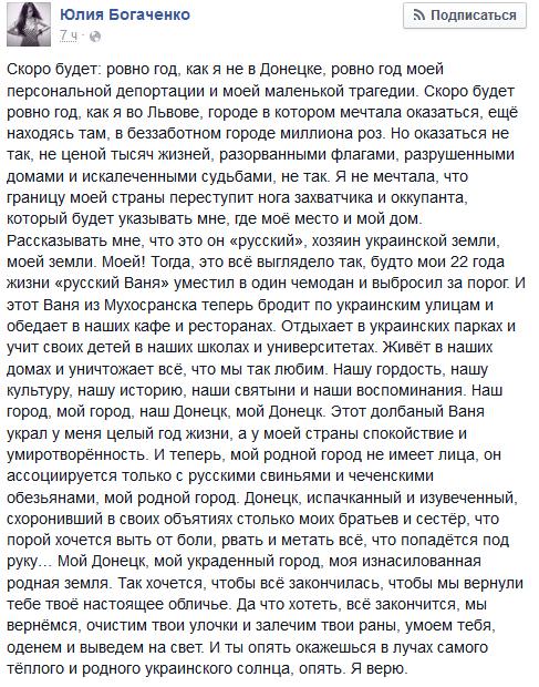 В Севастополе блогера увезли в ФСБ после размещения в соцсетях новости о Джемилеве - Цензор.НЕТ 6351