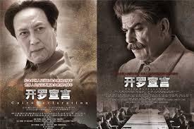 纪念抗战胜利七十周年。共产党在近代中国历史上最无可原谅之处就是在这八年国军将士浴血奋战,人民水深火热之时,完全不抗日,只顾抢地盘,打国军。而今天篡改历史简直就是强奸中国人良知! http://t.co/KMxCSAY6ki