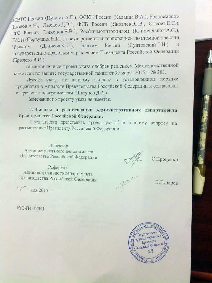 заключение комиссии по инвентаризации расчетов с поставщиками