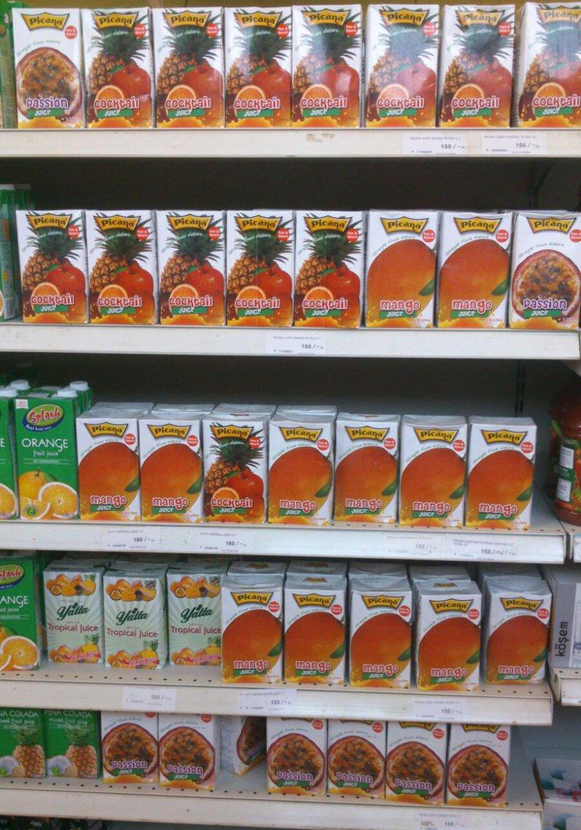 Picana On Twitter Our Pineapple Passion And Mango Tetrapak Juice Display At Nakumatt Mega Kisumu Http T Co Vjfeowmye3