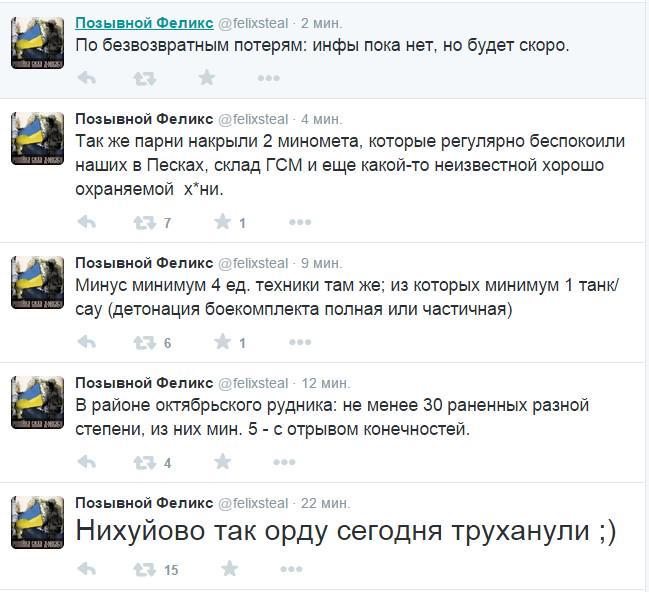 "Суд арестовал экс-главу ГП ""Красноармейскуголь"" - Цензор.НЕТ 8900"