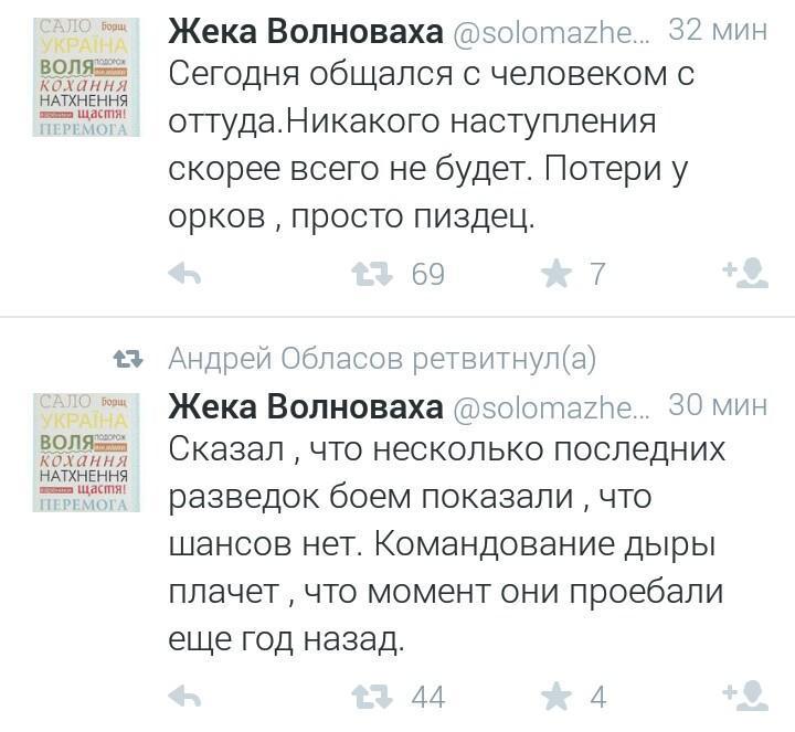 Боевики 19 раз в течение суток обстреливали позиции ВСУ на Луганщине: горячее всего в Счастье, Трехизбенке и Станице Луганской, - спикер АТО Ткачук - Цензор.НЕТ 3298