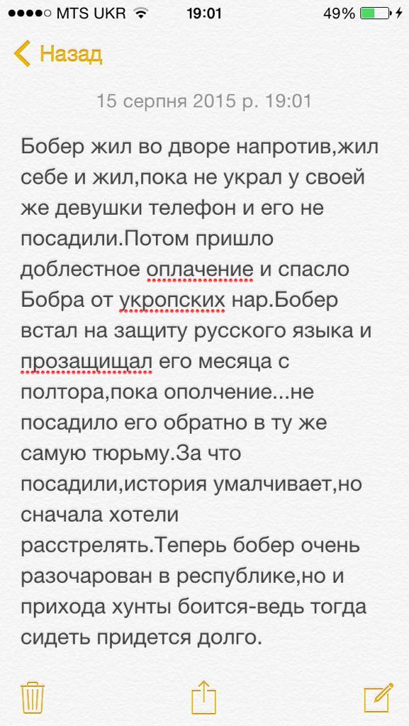 """Террористы доставили в Донецк 11 """"Градов"""", - ОБСЕ - Цензор.НЕТ 1009"""