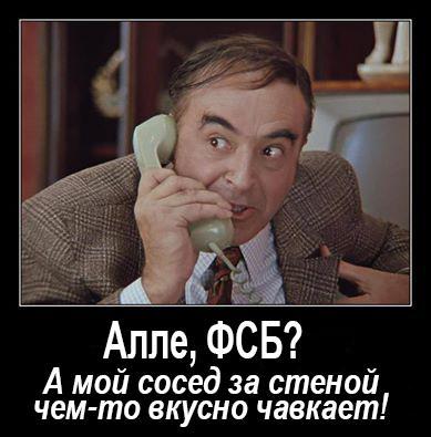 """Россия будет давить """"санкционную"""" еду до 2018 года - Цензор.НЕТ 3843"""
