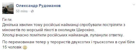 На Донбассе активность боевиков уменьшилась. Применяется, в основном, стрелковое оружие и гранатометы, - пресс-центр АТО - Цензор.НЕТ 3199