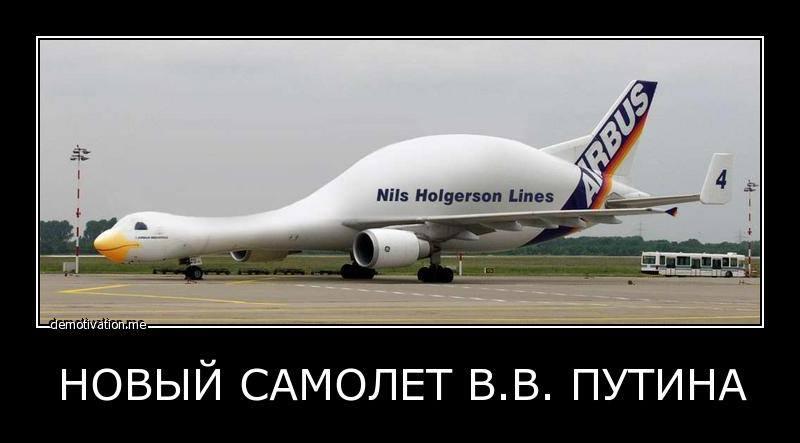 Россия поставила Сирии шесть истребителей МиГ-31, - турецкие СМИ - Цензор.НЕТ 9369