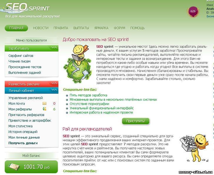 New topic простая работа в интернете бизнес-план инвестиционный проект двигатели