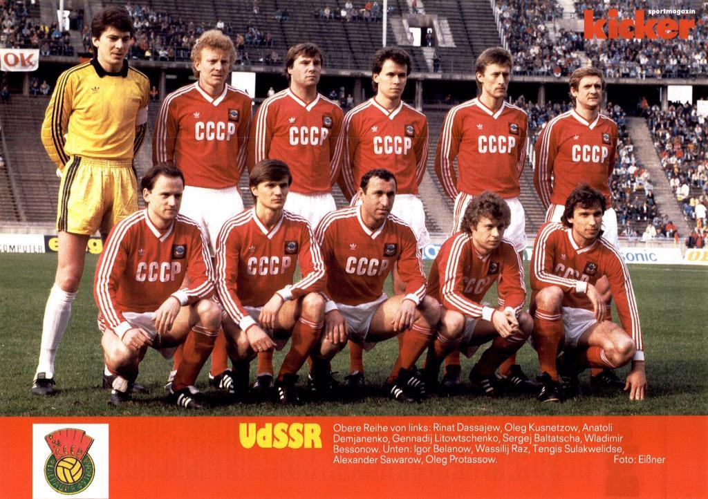 можете отправить че 1988 по футболу опять