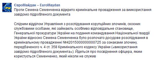 Расширяется территория ведения активных боевых действий в районе Донецка, - спикер АТО - Цензор.НЕТ 7262