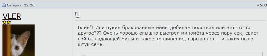 ОБСЕ: Ситуация вокруг аэропорта Донецка остается напряженной - Цензор.НЕТ 994