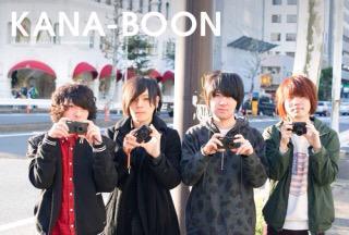 みんな KANA,BOONの顔覚えてますか ボーカル 谷口 鮪(たにぐち まぐろ) ギター 古賀 隼斗 (こが はやと) ベース 飯田 祐馬(めしだ ゆうま) ドラム 小泉 貴裕(こいずみ