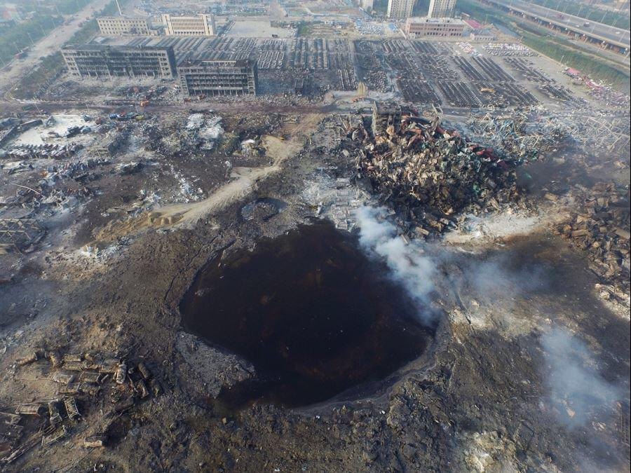 Omg there is a Tianjin crater, and it looks massive.  http://t.co/a590jCPodd http://t.co/StIaK8TSSq