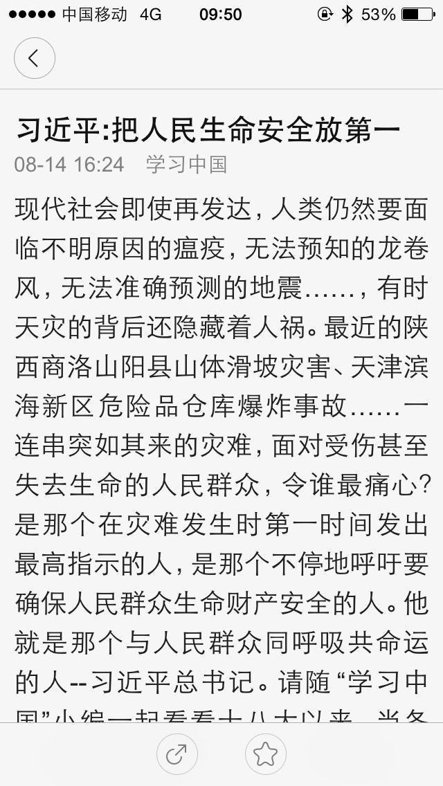 我深深知道推特中文圈缺少正能量,所以,你们感受一下人间大爱 http://t.co/Hws9JGGmOW