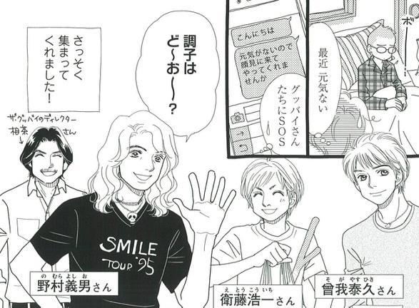 BELOVE編集部◇講談社 on Twitter...