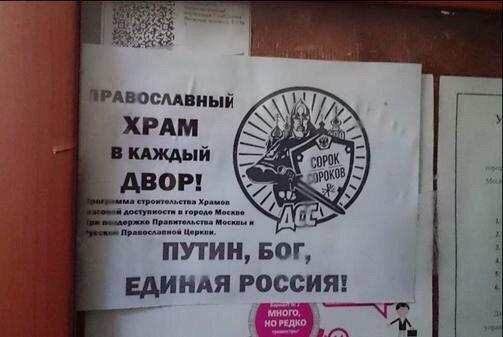 Расширяется территория ведения активных боевых действий в районе Донецка, - спикер АТО - Цензор.НЕТ 3617