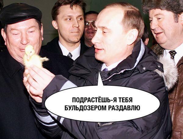 Расширяется территория ведения активных боевых действий в районе Донецка, - спикер АТО - Цензор.НЕТ 1584