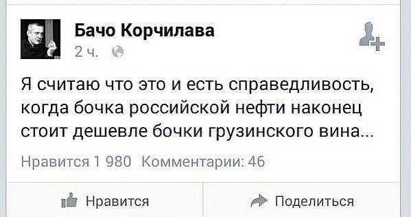 Если Россию отключат от SWIFT, она потеряет 5% ВВП за год, - вице-президент Европарламента - Цензор.НЕТ 5192