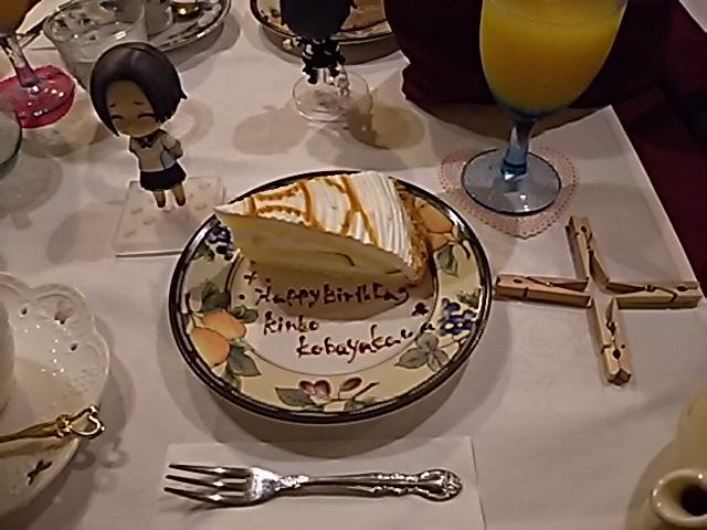 コースターがハートだったので無理矢理+を作ってみた。ケーキはリンゴだから選んだ。 RT @uddhi_ ワンダーパーラーで誕生日メッセージ付アップルズコット #loveplus #rinko0817