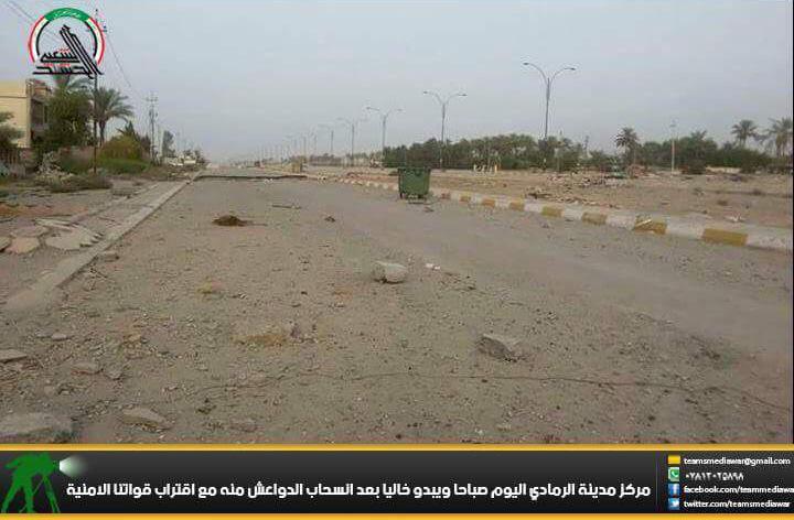 Conflcito interno en Irak - Página 8 CMiIL04XAAALd-m