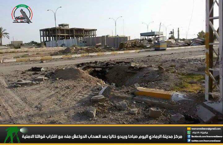 Conflcito interno en Irak - Página 8 CMiIL0nW8AAJYsQ