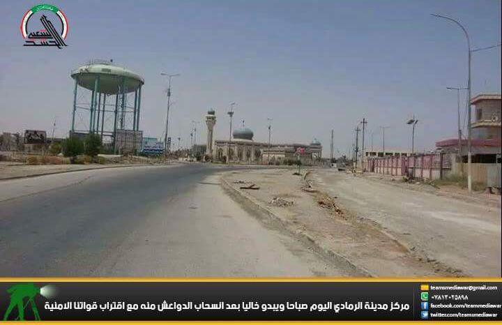 Conflcito interno en Irak - Página 8 CMiIL1AWEAAydii
